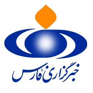 پاشا صنعت البرز در خبرگزاری فارس