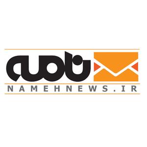 پاشا صنعت البرز در خبرگزاری نامه نیوز